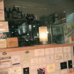 a&W アート&ワイン  - ワインセラー。'13 3月下旬