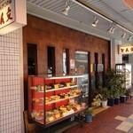 ひれとんかつの店 とん文 - 店の外観  ※2013年4月