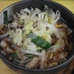 つけ麺道 五郎 - 野菜つけ麺のつけだれ