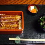 澤田家 - 2009年7月:うな重「竹」(2,000円)