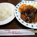 赤ちゃん - チキンカツ(650円)、ライス(150円)