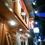 豚骨醤油らーめん 琢丸 - 上野松坂屋前にあります