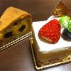 ヨシノ - 料理写真:ガトーフレーズジャポン390円、ガトーバスク(春の限定バスク)390円
