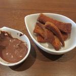 カフェ バニヤン - ラスク&チョコクリーム