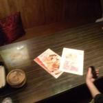 茶き茶き - テーブル