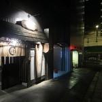 """18664769 - """"麺場 七人の侍""""の外観。"""