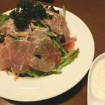 酒恵浪漫亭凡 - 生ハムのシーザーサラダ