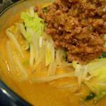 18668237 - 坦々麺 アップ