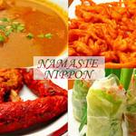 NAMASTE NIPPON - 料理写真:お料理写真
