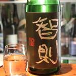 地酒喝采 かも蔵 - 智則 純米吟醸 佐香錦 直汲み中取り 無濾過生原酒