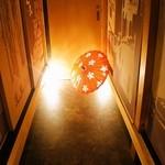 天王 - 4月17日に待望の禁煙完全個室「天王離れ」がオープン!