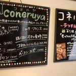 18674055 - お勧めのパンなど書いてます(ノ´∀`*) 「コネル」が気になったけどなかった@p@