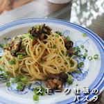 うえき屋カフェ272 - 日替わりランチ 850円~