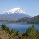 ペーパームーン - 本栖湖と富士山