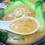 味好餃子 - ドロドロの濃厚スープ