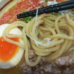 麺屋 花菱 - 箸には滑り止めがあって食べやすい