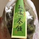 家傳京飴 祇園小石 - お濃い茶飴