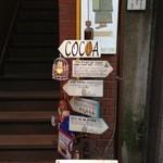 18678801 - 面白い標識、AKATORIは1972年からだと分かる