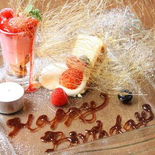 お祝いにデザートと記念写真プレゼント!当日のご予約でもOK!