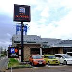 コメダ珈琲店 - 国道沿いの看板