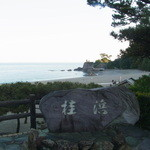 黒尊 - 桂浜