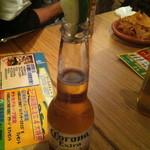 SOL AMIGO - コロナビール