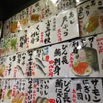 十和田 - 名物のイラストメニューが並ぶ