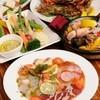 トクシマ バル - 料理写真:女子会など宴会にぴったりのコースをご用意