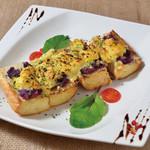 琉球居酒屋 南久宝寺 - 紅芋のピザ風バケット