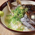 琉球居酒屋 南久宝寺 - 鮮魚のカマをこんがり焼いてのせた琉球漁師の出汁茶漬け