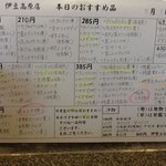 18697122 - 2013/05 本日のおすすめ品(2013/05/01)
