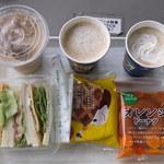 18697997 - ロイヤルアイスミルクティー、アーモンドラテ、ウインナコーヒーっぽいの♪