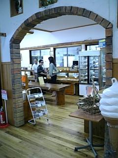 せふりの 道の駅 吉野ヶ里