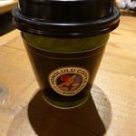 ホノルルコーヒー - マカデミアナッツコーヒーSサイズ 300円