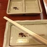 串八 - 串八 白梅町本店の最初のセット(13.04)