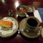 喫茶 美術館 - 合計1,000円です
