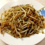 18712544 - 日替定食 B:豚肉と高菜炒め(すごい量でした!)