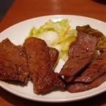 味の牛たん 喜助 丸の内パークビル店 - 牛タン しょうゆ味・みそ味
