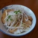 くろ川 - 炙り豚飯  200円