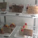 ひかり洋菓子店 - これがおいしいムースとタルトとショートケーキ