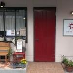 ひかり洋菓子店 - 素敵な赤いドア♪