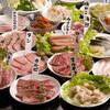 太平楽 - 料理写真:太平楽の味を満喫『50種食べ放題コース(120分)』  タン、カルビ、ロースなど人気のお肉から、ビビンバ、チヂミなど全部で50種が楽しめるお得なコース!