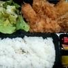 Mizumoto - 料理写真:サービス(チキン)弁当