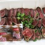 岩永本店 - 料理写真:馬肉のたたき 714円