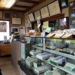 18726599 - 見た目ふつうの和菓子屋さんにアイデアマンの若店主あり!