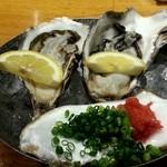 味わい屋 - 厚岸産生牡蠣