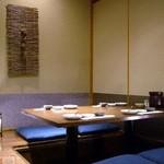 海賓亭 - 【2~4名掘り炬燵個室×4室】接待に頻繁に使用される、高級で落ち着いた店内はしっとりと落ち着いた空間です。
