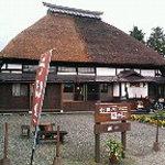 利根川蕎麦店 - 茅葺屋根の古民家