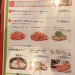 18730152 - 「得々ランチ1200円」と「パスタランチ1100円」。2012年9月・再訪問。