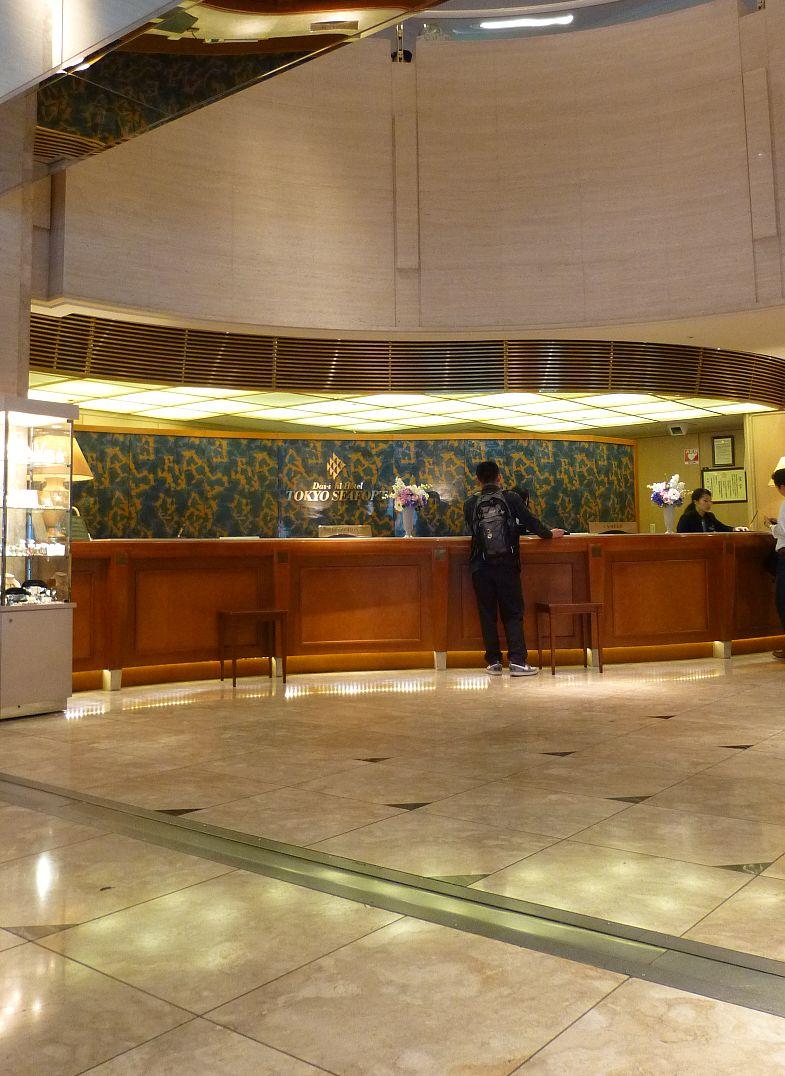 第一ホテル東京 シーフォート